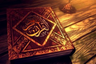 quran wallpapers Unique AL QURAN WALLPAPER 2019